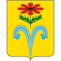 МБДОУ № 11